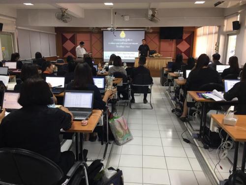 ประชุมข้อมูลสารสนเทศ ภาคเรียนที่ 2 ปีการศึกษา 2563